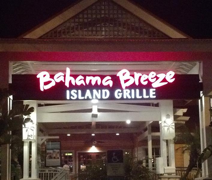 bahama breeze restaurant